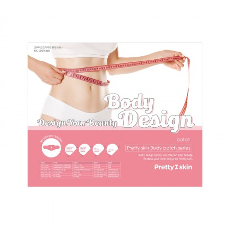 DESIGN YOUR BEAUTY BODY DESIGN PATCH (5UD)